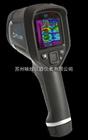 FLIR E8FLIR E8美国FLIR红外热像仪