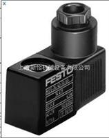 MSFW-230-50/60新怡力荐FESTO MSFW-230-50/60电磁线圈,低价直供FESTO MSFW-230-50/60电磁线圈