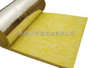 铝箔玻璃丝棉毡厂家大量供应//优质离心玻璃丝棉毡