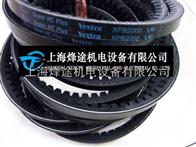 XPB1870/5VX740XPB1870/5VX740美国盖茨空压机皮带