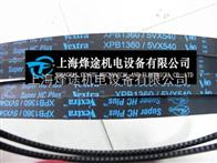 XPB1320盖茨空压机皮带XPB1320盖茨带齿三角带/耐高温皮带
