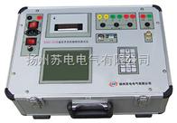 四、五級承試斷路器特性測試儀