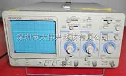 CS-4125A建伍KENWOOD示波器