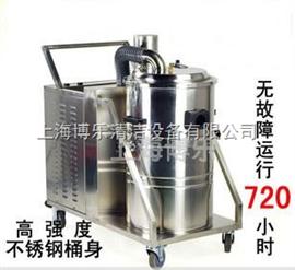 BL318配套用三相电工业吸尘器