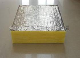 貼鋁箔玻璃棉保溫板價格,玻璃棉保溫板廠家格