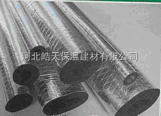 河北橡塑板,铝箔贴面橡塑保温材料*