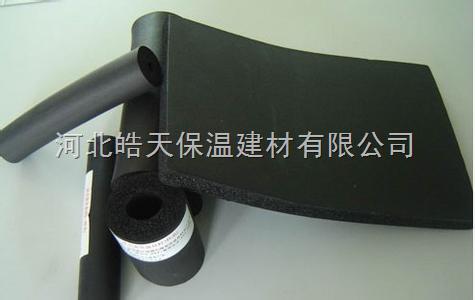 空调用橡塑板