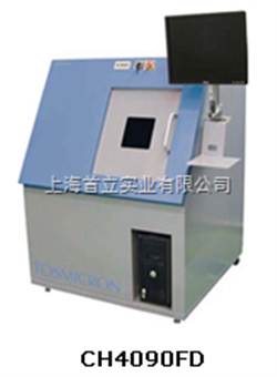小型X射线检查装置TOSMICRON-C系列/CH系列