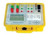 SDPT-2007有源變壓器容量特性測試儀