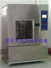 深圳淋雨测试箱,淋水箱