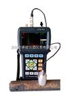 CTS-409 电磁超声测厚仪