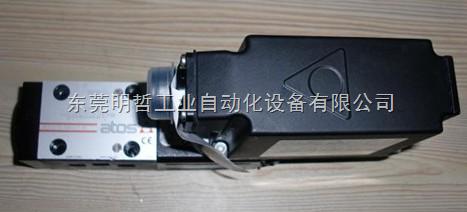 一级代理ATOS全系列液压比例阀产品