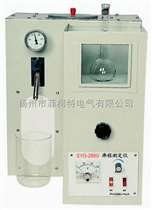 SYQ-255G沸程测定仪