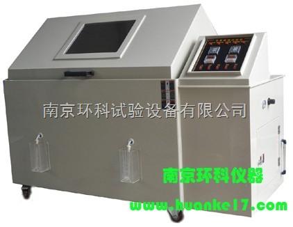 盐雾试验箱|试验箱专业生产厂家