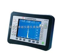 CTS-9003 型数字超声探伤仪