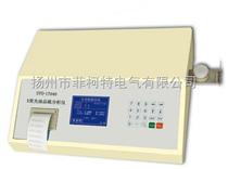 SYQ-17040|X荧光油品硫分析仪