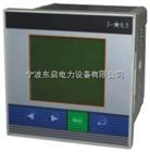 PDM-803PPDM-803P// PDM-803P智能功率表