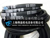SPB2575LW进口三角带SPB2575LW空调机皮带代理商