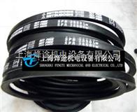 SPB2500LW进口SPB2500LW空调机皮带
