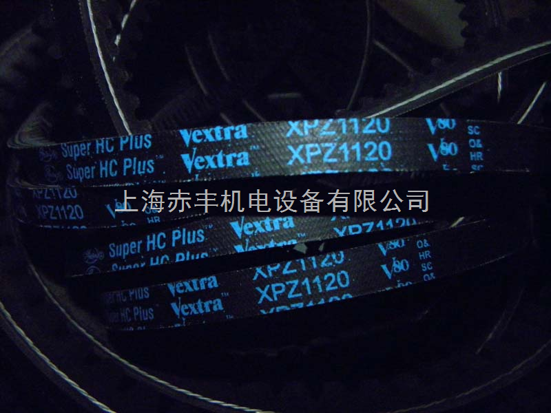 进口供应空压机皮带工业皮带XPZ1012齿三角带价格