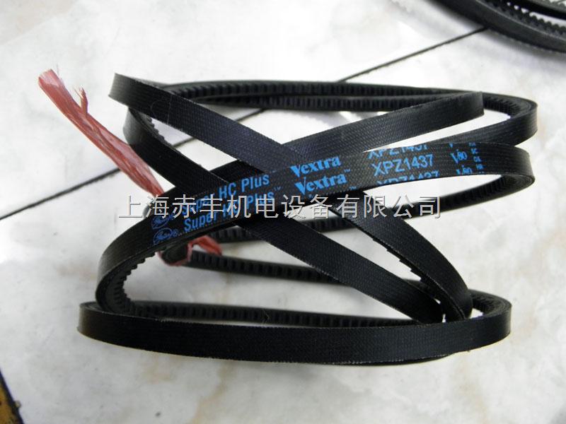 进口供应空压机皮带工业皮带XPZ1462耐磨三角带价格