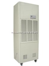 CFZ7除濕機 北侖源明儀器代理銷售