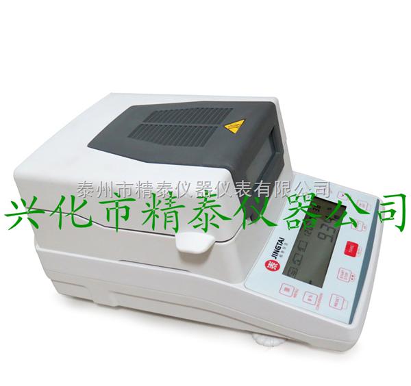 木塑水分测定仪 木塑水分检测仪