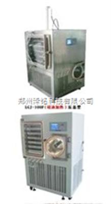 LGJ-2山西硅油加热原位冻干普通型冷冻干燥机*