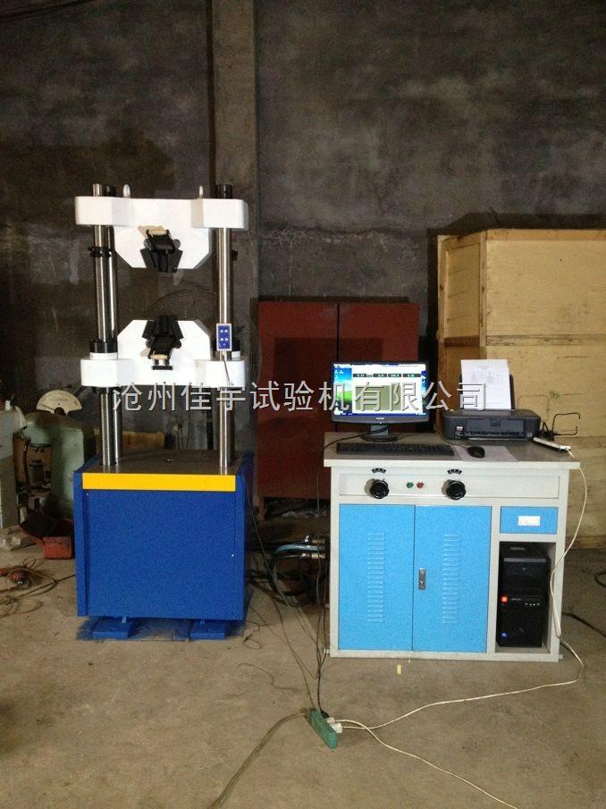 石家庄WE系列二手万能材料试验机