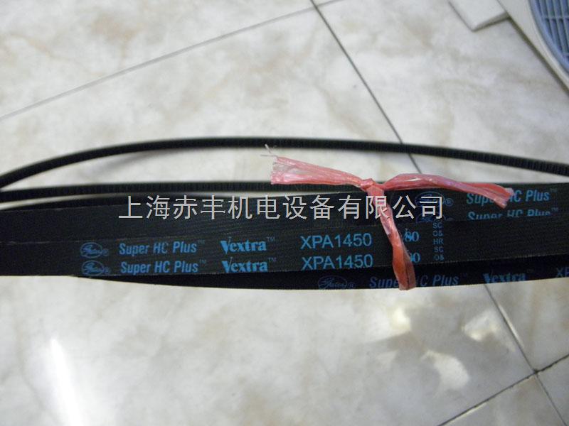 供应进口XPA1500空压机皮带/带齿三角带/耐高温三角带
