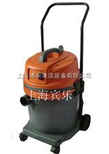 GS-1232真空吸尘器