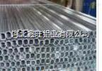 规格标准中空铝隔条低价直销中空铝隔条厂家