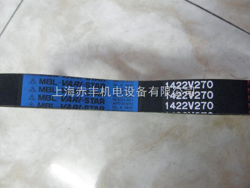 1022V210工业变速带