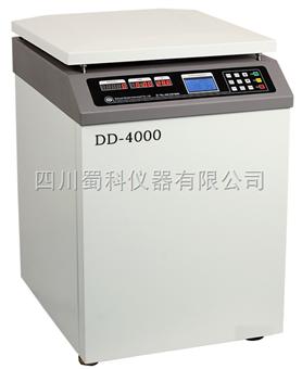 DD-4000立式低速大容量離心機