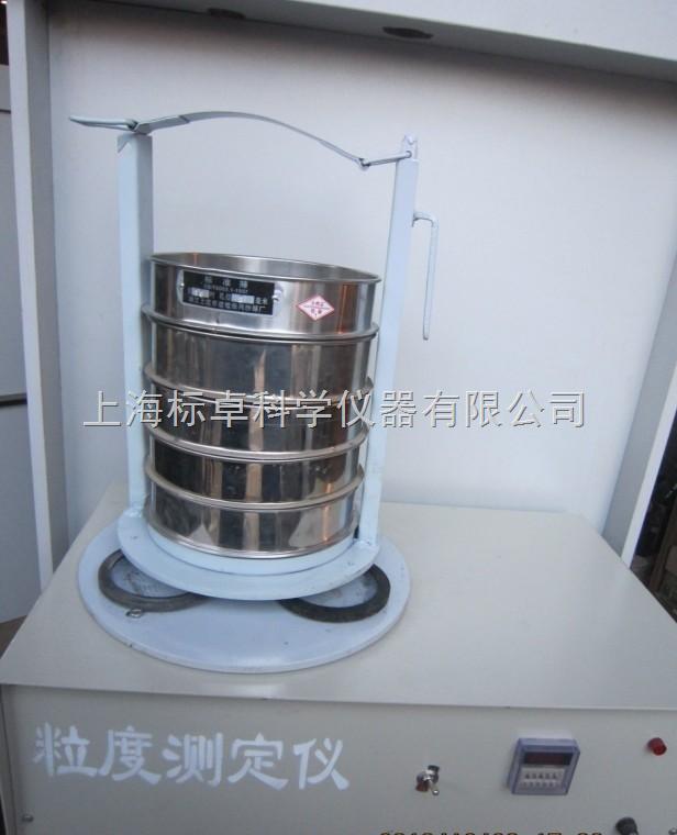活性炭粒度测定仪