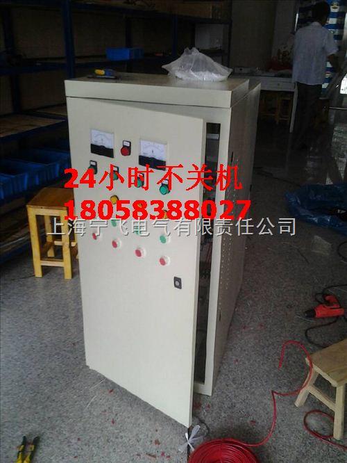 45kw 星三角启动柜专业订做,45kw电机起动箱