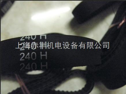 进口三星420H同步带梯形同步带单面齿同步带