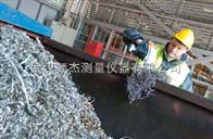 贵州贵阳六盘水安顺遵义手持式合金分析仪元素分析仪