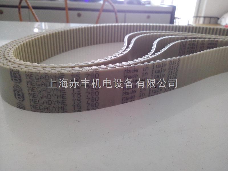 供应进口同步带高速传动带T10-840
