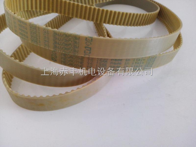 供应进口同步带高速传动带T10-880