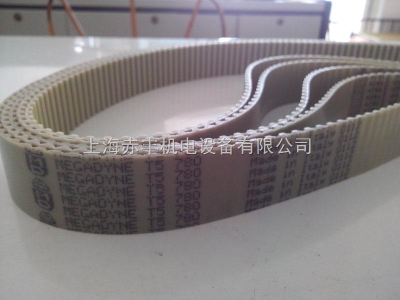 供应进口同步带高速传动带T10-1600