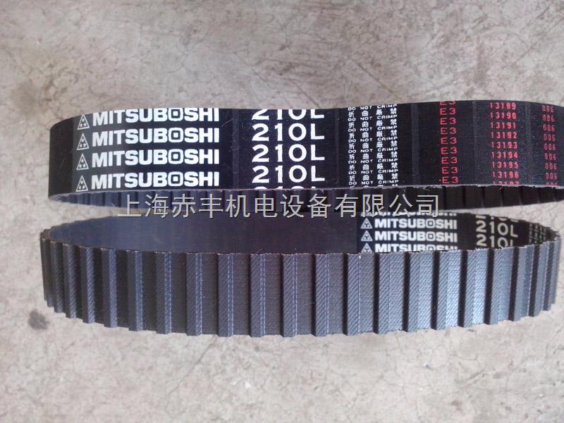 S5M圆形齿同步带S5M1135、S5M1145、S5M1160、S5M1165、S5M1195、S5M1225、S5M1250