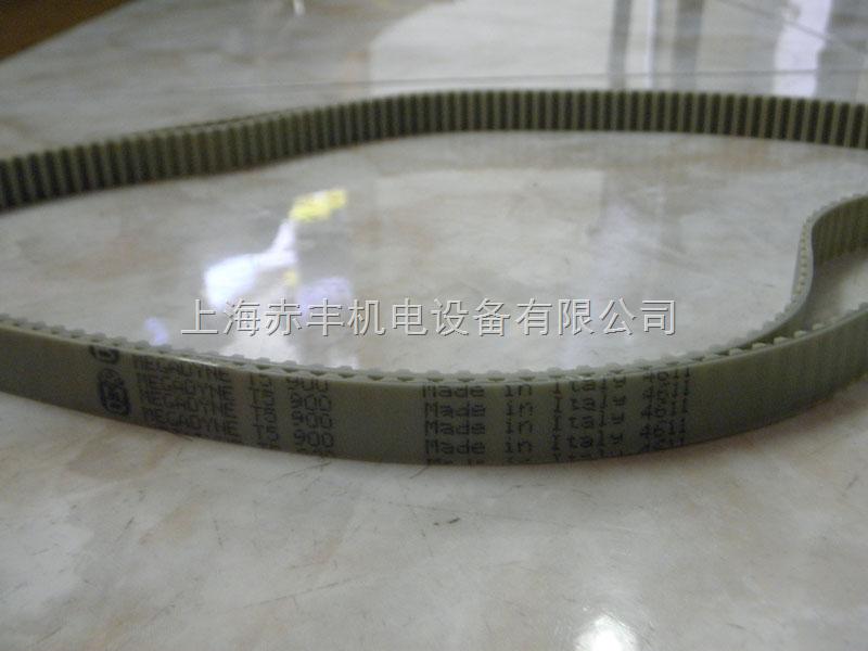 供应进口同步带高速传动带DT10-1400双面齿同步带