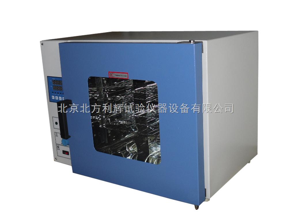 DHG-9023A实验室用小型烘箱
