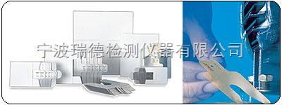 TMAS系列SKF对中仪调整垫片TMAS340 TMAS360 TMAS510 TMAS720 中国总代理 大量现货