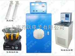 JOYN-GHX-A多试管控温光化学反应仪厂