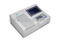 ZYD-N03 12通道農產品安全監測儀