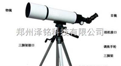 ZM-801B新疆内蒙古环保局林格曼数码测烟望远镜采购*