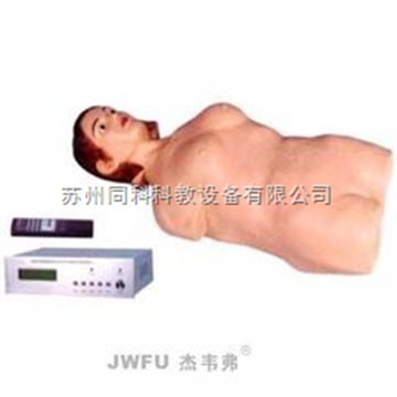 TK/Z980A數字遙控式電腦腹部觸診模擬人