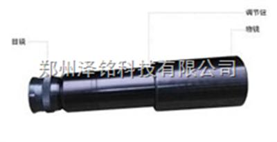 ZM-802便携式林格曼数码测烟望远镜*批发价格